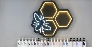 Hive - www.salonbusiness.co.uk